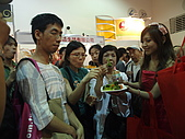 2010國際食品展:image171.JPG