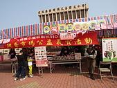 漢光蔬菜愛心義賣活動:P3281974.JPG