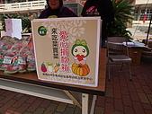 漢光蔬菜愛心義賣活動:P3281975.JPG
