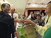 2010.7/29-8/8台中sogo雲林物產展:P7299576.JPG