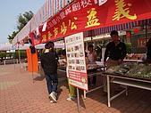 漢光蔬菜愛心義賣活動:P3281980.JPG