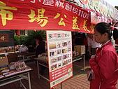漢光蔬菜愛心義賣活動:P3281983.JPG