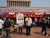 漢光蔬菜愛心義賣活動:P3282134.JPG