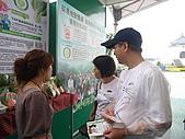 99年6月5日漢光響應節能減碳展示(售)會:P6052426.JPG