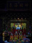 福建省~湄州島~福州~泉州之旅:1726089184.jpg