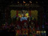 福建省~湄州島~福州~泉州之旅:1726089187.jpg