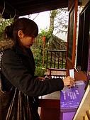 20090314~15三女一男之大吃大喝台中遊記:Lulu也try try看
