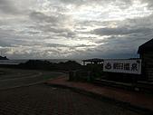 我在綠島天氣晴Day2:太陽快出來囉~