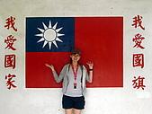 我在綠島天氣晴Day2:我愛台灣啦~