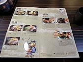 100410樹太老聚:菜單