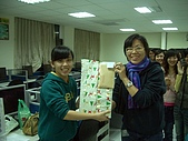 071225Merry Christmas 交換禮物:鳴....第一大獎被抽走了...