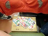我在綠島天氣晴Day2:飯後打一下UNO牌~
