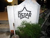 100531歐仕達:就是OSTAR