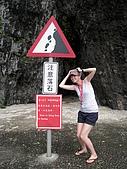 我在綠島天氣晴Day2:小心落石~白目的我還去