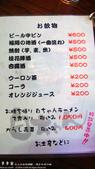 H21Sep.博多中洲川端  屋台風情:DSC04770.jpg