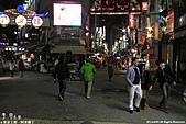 H22.東京上野「アメ横」:IMG_3407.jpg