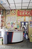 台中和平, 環山部落:IMG_9670.jpg