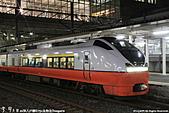 H22.青森JR八戶駅「E751系特急つがる」:IMG_1890.jpg