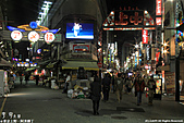 H22.東京上野「アメ横」:IMG_3411.jpg