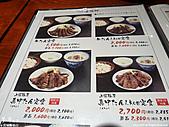 H22.宮城仙台 「杜の都伝統味」たんや善治郎*:P1000850.jpg