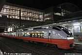 H22.青森JR八戶駅「E751系特急つがる」:IMG_1893.jpg