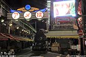 H22.東京上野「アメ横」:IMG_3428.jpg