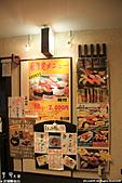 H22.宮城仙台 気仙沼あさひ鮨 仙台駅店*:IMG_8397.jpg