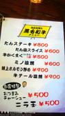 H21Sep.博多中洲川端  屋台風情:DSC04771.jpg