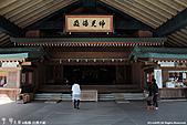 H22.島根「縁結びの神様」出雲大社神楽殿:IMG_6939.jpg