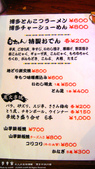 H21Sep.博多中洲川端  屋台風情:DSC04772.jpg