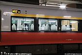 H22.青森JR八戶駅「E751系特急つがる」:IMG_1899.jpg