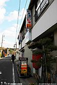 H22.島根松江  玉造溫泉街散策:IMG_7334.jpg