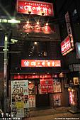 H22.東京上野「アメ横」:IMG_3437.jpg