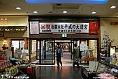 H22.島根一畑電車,JR出雲市駅:IMG_6715.jpg
