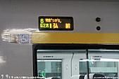 H22.青森JR八戶駅「E751系特急つがる」:IMG_1902.jpg