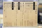 H24Sep.らーめん山頭火 美瑛店:IMG_7610.jpg