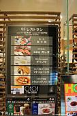 H22.東京JR上野駅周辺:IMG_3455.jpg
