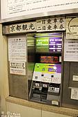 H23春.京都市営地下鉄:IMG_6515.jpg