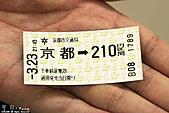 H23春.京都市営地下鉄:IMG_6518.jpg