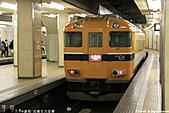 H23春.近鉄特急 名駅-大和八木-京都 間:IMG_6365.jpg