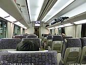 H23春.近鉄特急 名駅-大和八木-京都 間:P1010855.jpg