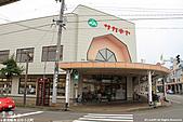 H22.新潟魚沼市「小出町」野餐:IMG_3804.jpg