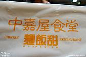 H22.宮城仙台 中嘉屋食堂 麺飯甜 仙台駅構内店*:P1000880.jpg