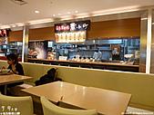 H22.福島JR郡山駅FOOD BAZAAR:P1000763.jpg