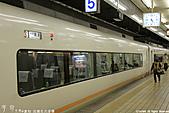 H23春.近鉄特急 名駅-大和八木-京都 間:IMG_6373.jpg