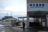 H22.山形 蔵王ロープウェイの樹冰高原駅**:IMG_9558.jpg