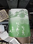 H23春.近鉄特急 名駅-大和八木-京都 間:P1010858.jpg