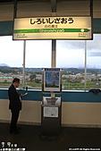 H22.宮城 東北新幹線白石蔵王駅 のりば*:IMG_7299.jpg
