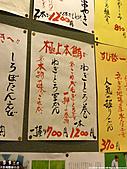 H22.宮城仙台 塩竈の三陸鮨の銘店 すし哲*:P1010097.jpg
