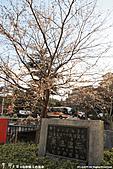 H22.島根松江  玉造溫泉街散策:IMG_7340.jpg